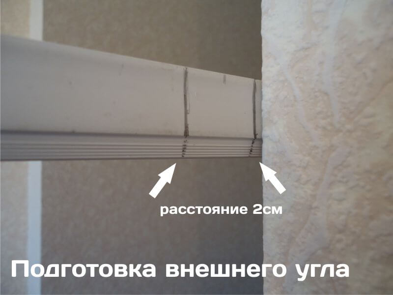 Как сделать наружный угол на багетах